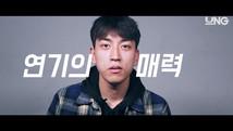 [액터뷰] epi12   조한철