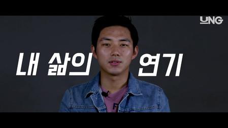 [액터뷰] epi29   정세영