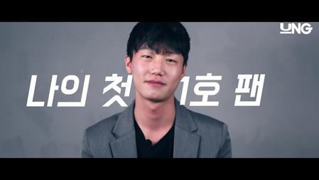 [액터뷰] epi18   이강한