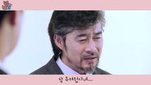 [웹드라마] 별의별그녀 ep3