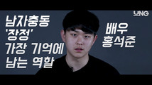 [액터뷰] epi25   홍석준