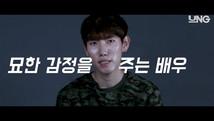 [액터뷰] epi26   조형태