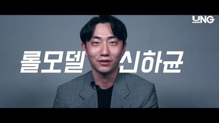 [액터뷰] epi9   강지석
