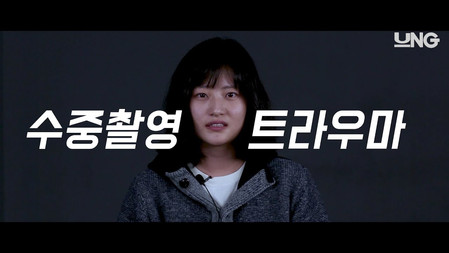 [액터뷰] epi39   장문정