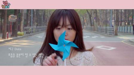 [웹드라마] 별의별그녀 ep5