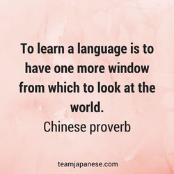 c4c4c0282e3ff8e451b11168e2abb006--inspirational-quotes-about-the-chinese