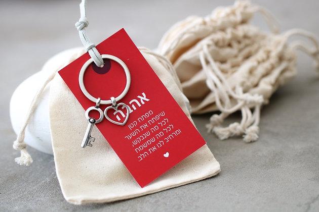 מתנות קטנות לאורחים בחתונה 10 מתנות קטנות ומלאות אהבה