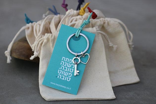 מארז 10 מתנות קטנות לשנה פשוט טובה (טורקיז).