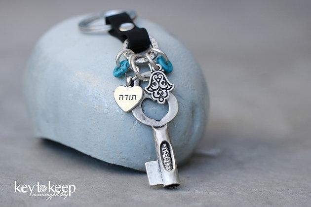 מפתח לב עם ברכה ותודה