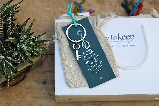 מארז משודרג בשקית אישית -10 מתנות קטנות- מפתח וחמסה וכרטיס ברכה שאתם בוחרים