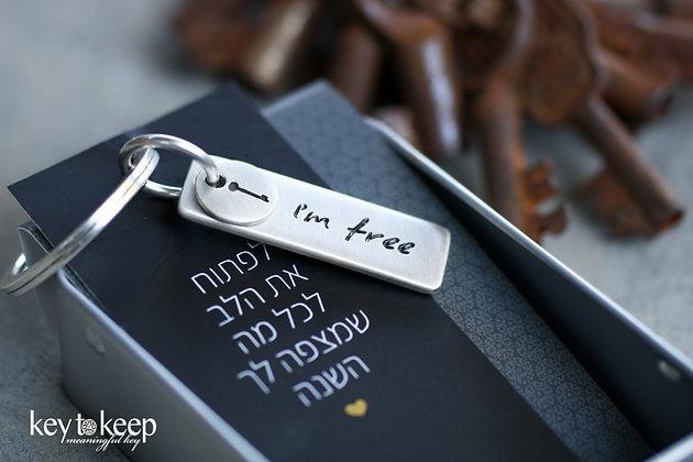 מחזיק מפתחות למי שמרגיש חופשי