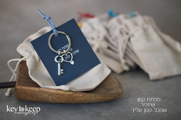 מארז 10 מתנות קטנות ליום האישה - כחול