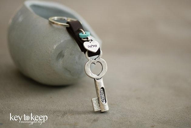 מחזיק מפתחות עם ברכה (1015)