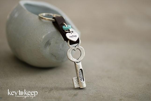 מחזיק מפתחות עם ברכה, שלווה וקצת צבע