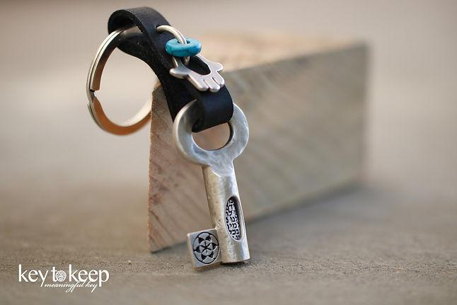 מתנה לגיוס - מחזיק מפתחות עם תפילת הדרך