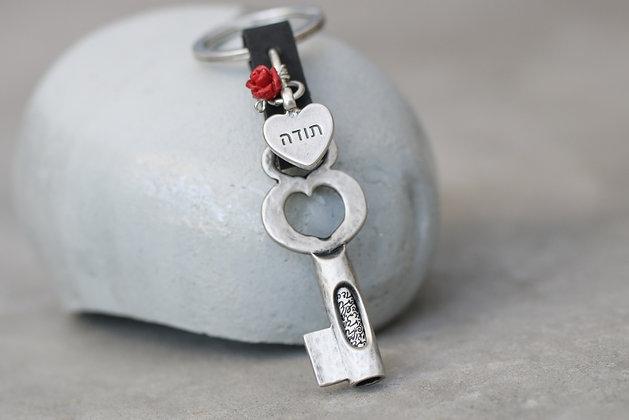 מחזיק מפתחות עם הקדשה אישית, לב תודה ופרח אדום