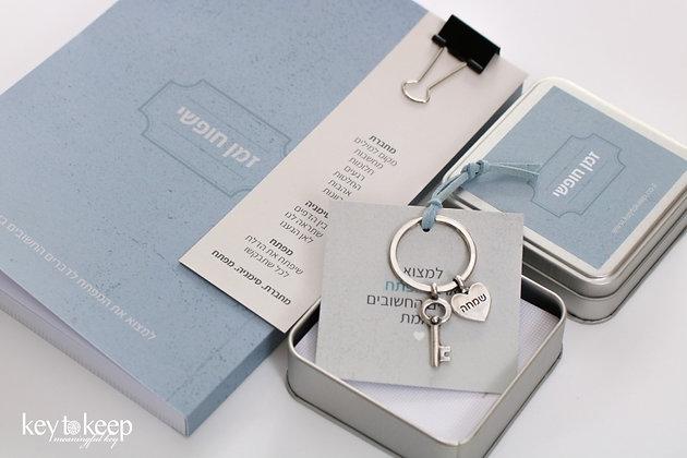 מחברת זמן חופשי, מחזיק מפתחות וקופסת ממו