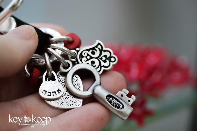 מחזיק מפתחות עם הקדשה, חמסה ולב מלא אהבה. דגם 809