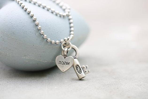 שרשרת מפתח עם הקדשה אישית ותליון אהבה