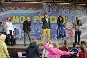 12 июня День России в Рузе.