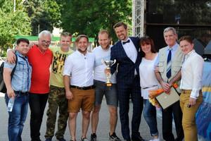 День Рузского городского округа