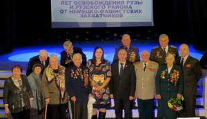 75 лет со дня освобождения Рузского района от немецко-фашистских захватчиков