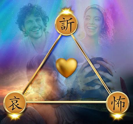 Pict_TriangleEmotions.jpg