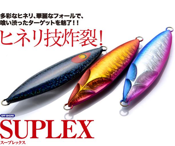 スープレックス