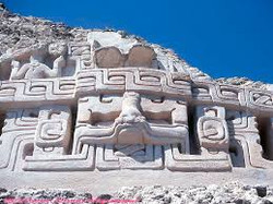 Images from the Ancient Maya