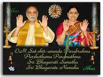 Conheça o Moola Mantra Oneness