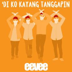Eevee_Di Ko Kayang Tanggapin_single cove