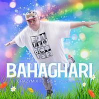 Bahaghari Official Art.jpg