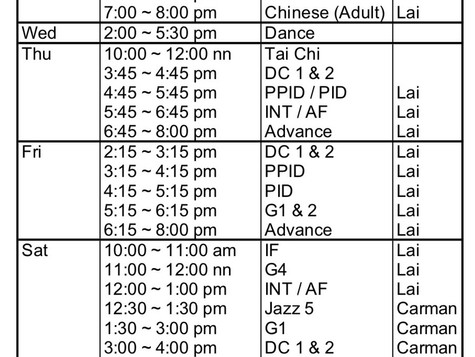 課堂時間表2020年6月