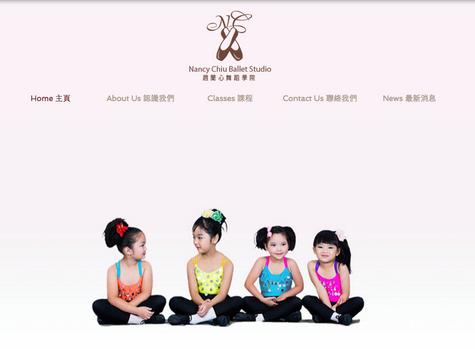 New Website Launch   新的一頁