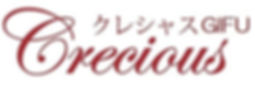 プレートクレシャス岐阜02_edited.jpg