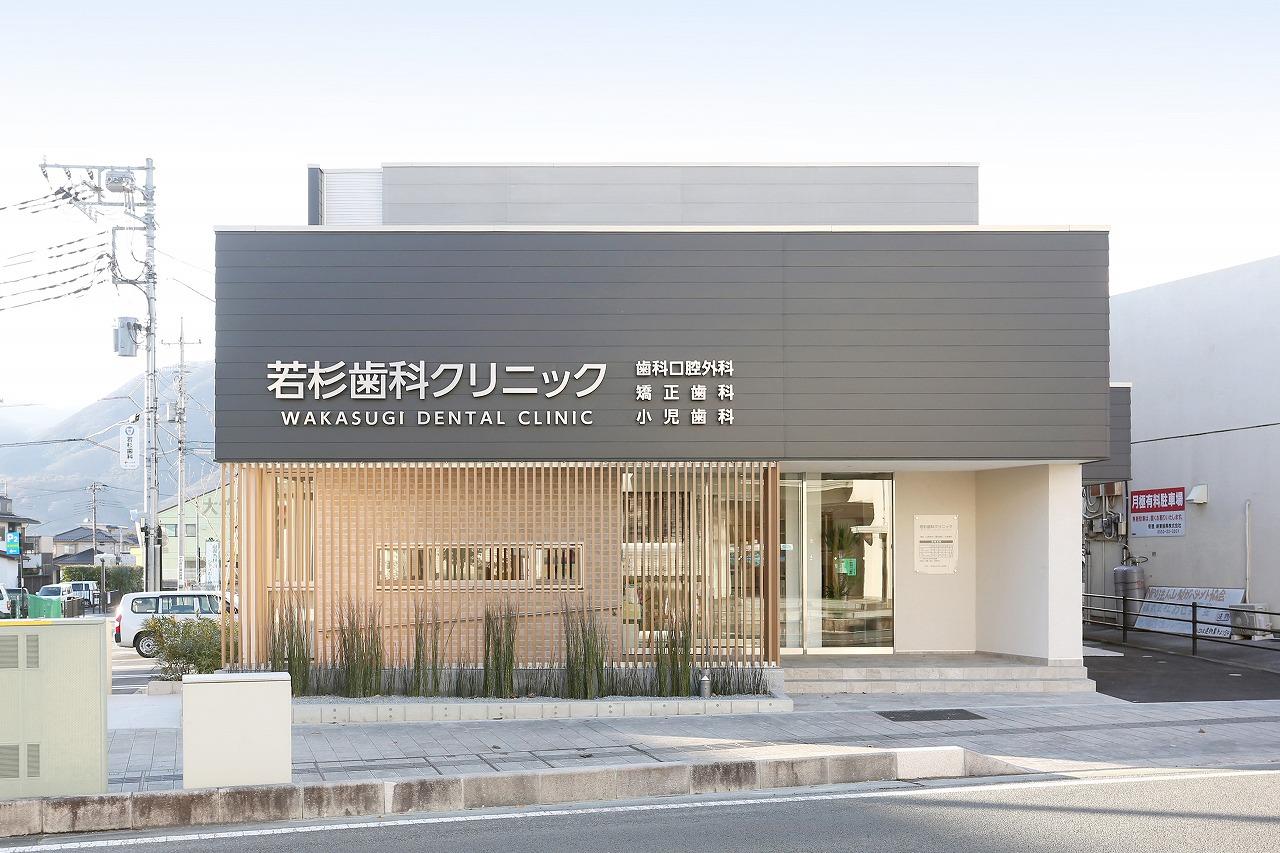 wakasugi (1)