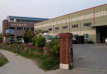 Ankuk Valve Factory.png
