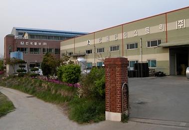 Ankuk Valve - Hwaseong Factory