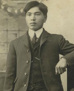 Charles Mitsuji Furuta - 1904.png