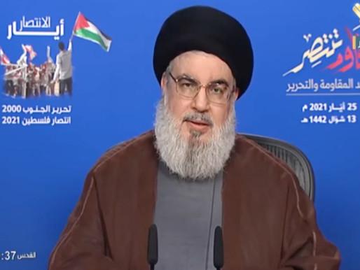Glasine o smrti Hassana Nasrallaha potresaju Liban