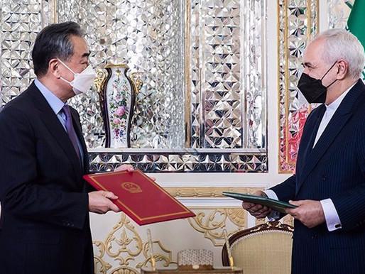 Strateški sporazum Irana i Kine: Kineski odgovor Zapadu