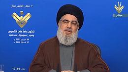 Nasrallah se pojavio u javnosti nakon špekulacija o njegovoj smrti