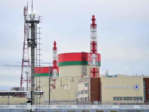 U Bjelorusiji otvorena prva nuklearna elektrana, Litvanija se protivi