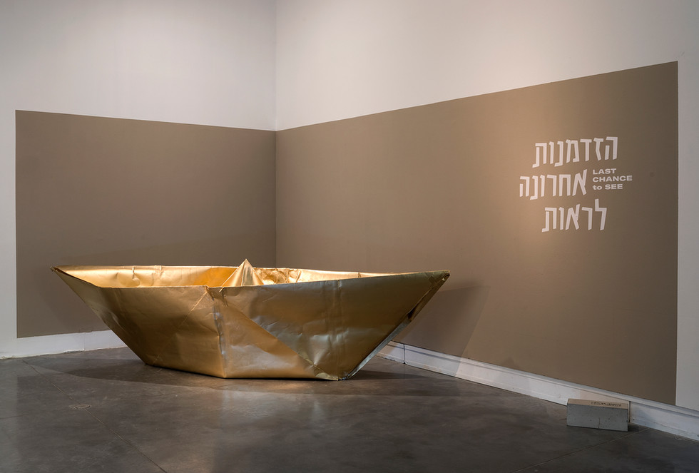 untitled (gold boat), 2010/2018