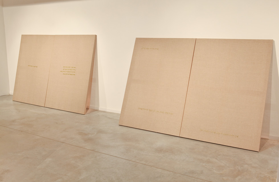 a series of works that examine the status of the Sea of Galilee as a secular nationalist archetype. Considering the Kinneret's image as it appears by the writings of Rachel the Poet and the letters of Yemenite immigrants who were called to come and work there, and, like Rachel, were later exiled under unfortunate circumstances.  Using embroidery, painting and sculpture, Grady confronts the common narrative of the Kinneret as a place that defined the Zionist vision, and the reality and emotional toll it took