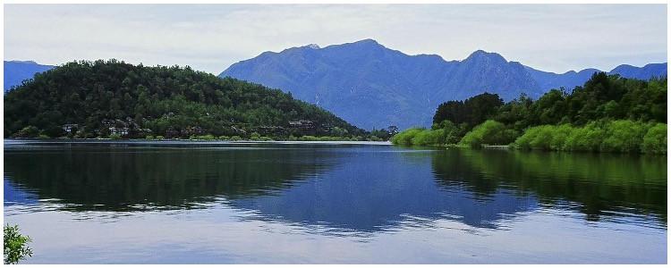Custom expert travel - Lakes Region south of Santiago, Chile -