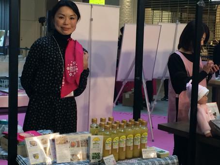 神奈川なでしこブランド展示即売会