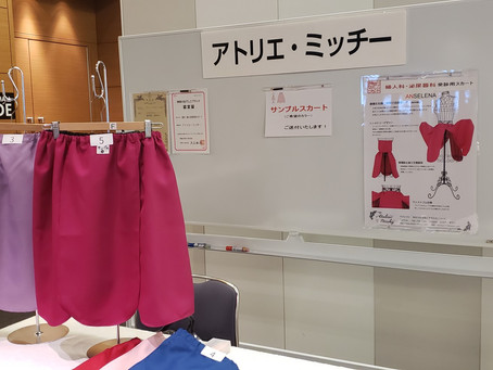 東京産科婦人科学会出展(2019/12/07)
