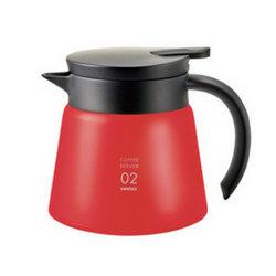Cafetière Hario rouge 2 tasses en acier inoxydable modèle V60
