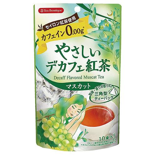 日本Tea Boutique無咖啡因紅茶 - 麝香葡萄味